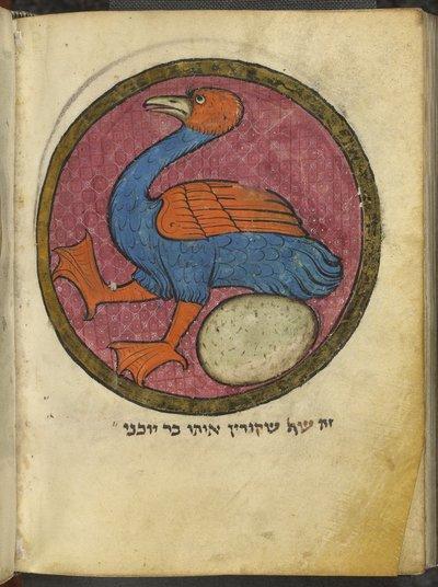 Bar Yokhnai from BL Add 11639, f. 517v
