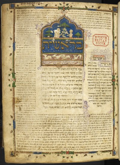 Genesis from BL Harley 7621, f. 1