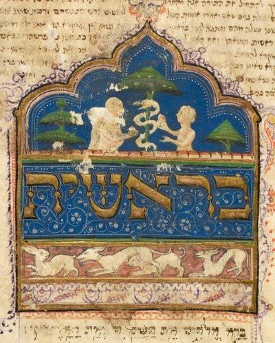 Adam and Eve from BL Harley 7621, f. 1