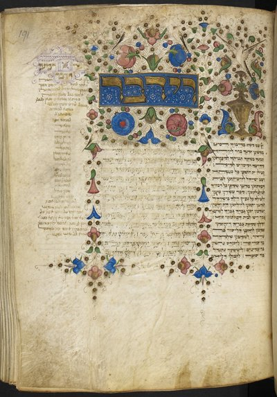 Decorated initial-word panel from BL Harley 7621, f. 191