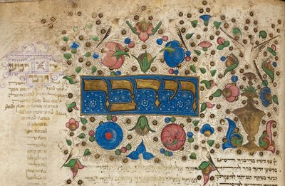 Image from object titled Decorated initial-word panel from BL Harley 7621, f. 191