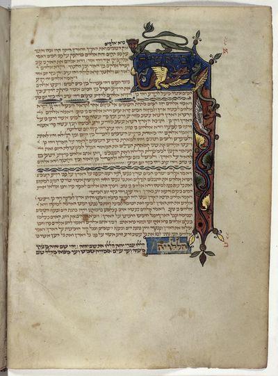 Genesis from BL Add 11639, f. 5v