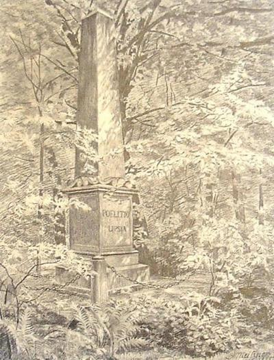 Image from object titled Poelitio Lipsia; Pölitzdenkmal; Zeichnung