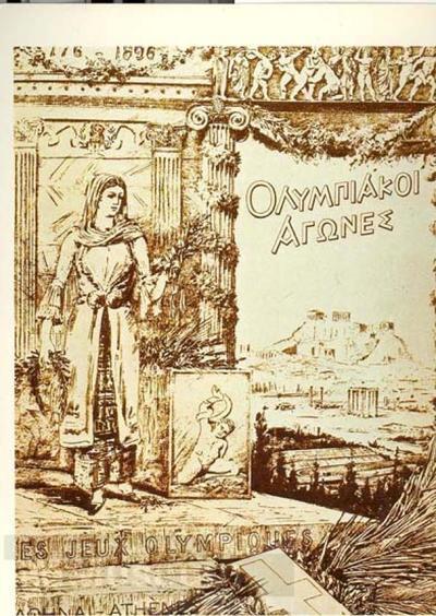 Image from object titled Olympiakoi Athene; Schrift-und Bildplakat