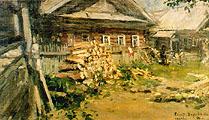 Деревня; Village