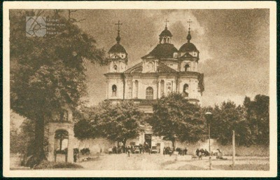 Kościół Piotra i Pawła na Antokolu