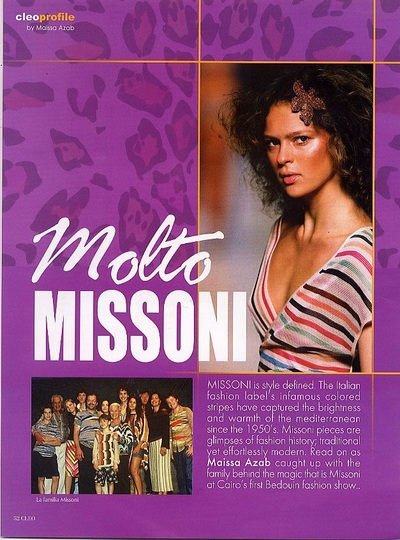 Archivio Missoni - Editorial page from Cleo, Egypt