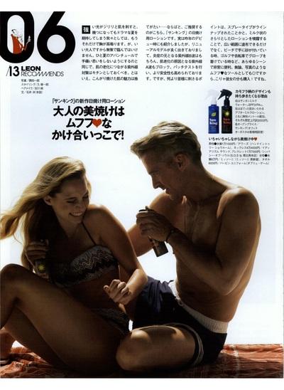 LEON JAPAN. Abb Donna