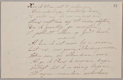 Image from object titled Albuminscriptie / van Epo Sjuck Burmania Vegelin van Claerbergen (1790-1831), belastingcontroleur, voor Pieter de Haan jr. (1790-1875), ontvanger der registratie te Leiden