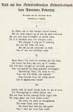 Lied uit den Nederlandtschen Gedenck-clanck van Adrianus Valerius.