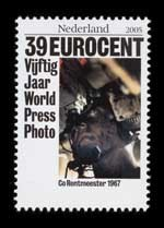 Postzegel Nederland 2005 50 jaar World Press Photo: Co Rentmeester, 1967, Nederland