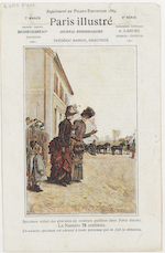 Cover of the Paris illustré, 7 (1889) 3rd series, with an illustration by M. Lemaire