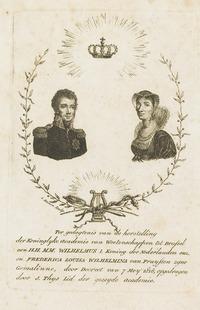 Wilhelmus 1, Frederic Louisa Wilhelmina