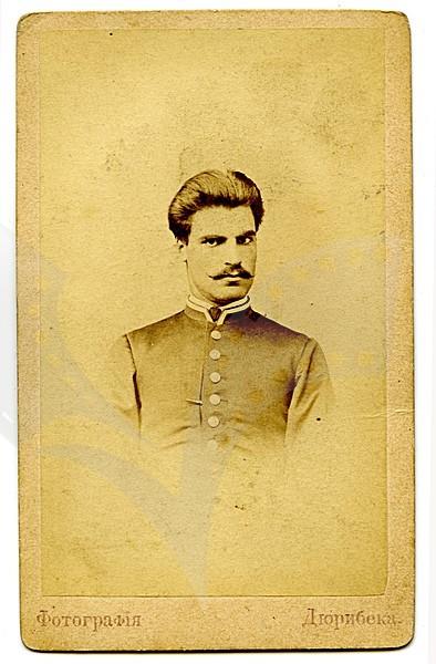 Image from object titled Marko Molov in school uniform