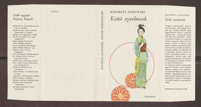 Kiotói szerelmesek :  regény