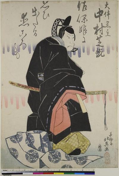 Der Schauspieler Nakamura Shikan als Ōtomo no Kuronushi