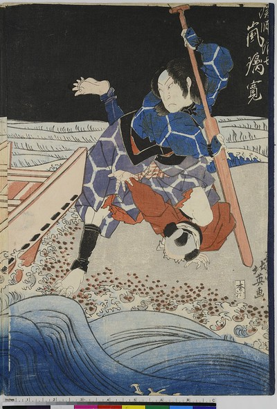 Der Schauspieler Arashi Rikan als Ryōshi Rōshichi