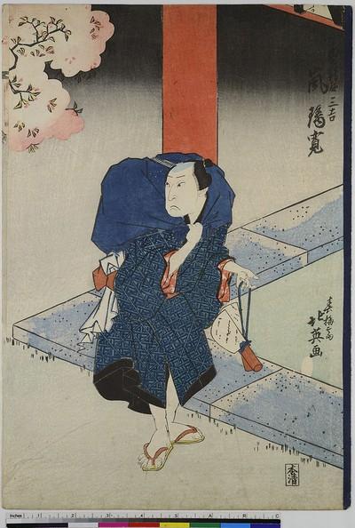 Der Schauspieler Arashi Rikan II als Tabakogiri Sankichi