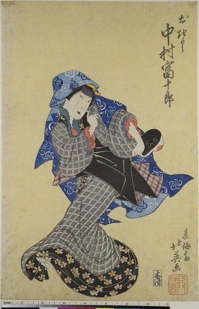 Der Schauspieler Nakamura Tomijūrō II als Okiku