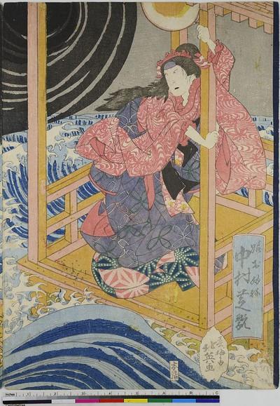 Der Schauspieler Nakamura Shikan II als Mädchen Ofune