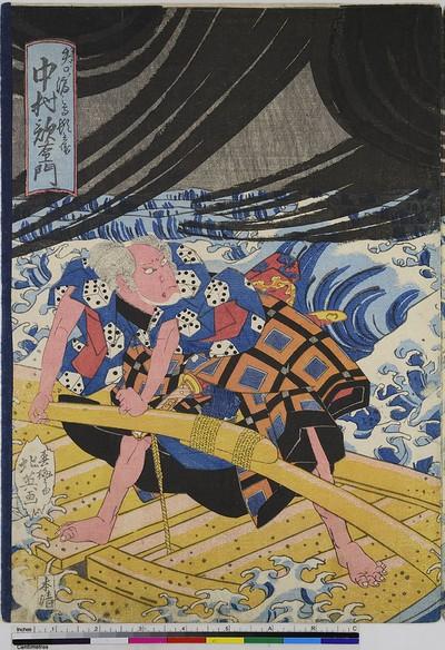 Der Schauspieler Nakamura Utaemon III als Yaguchi no Watashimori Tonbei