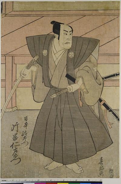 Der Schauspieler Kataoka Jinzaemon VII als Nihon Daemon