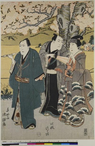 Die Schauspieler Nakamura Matsue III, Arashi Sangorō III und Nakamura Utaemon III vor ländlicher Szenerie