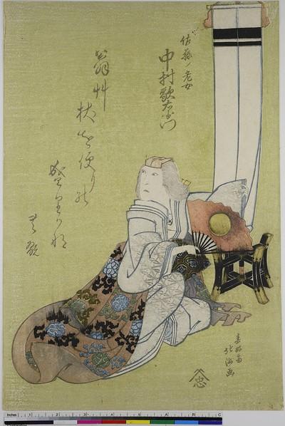 Der Schauspieler Nakamura Utaemon III als Alte Lady Sano