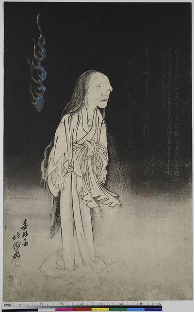 Onoe Kikugorō III als Geist von Oiwa
