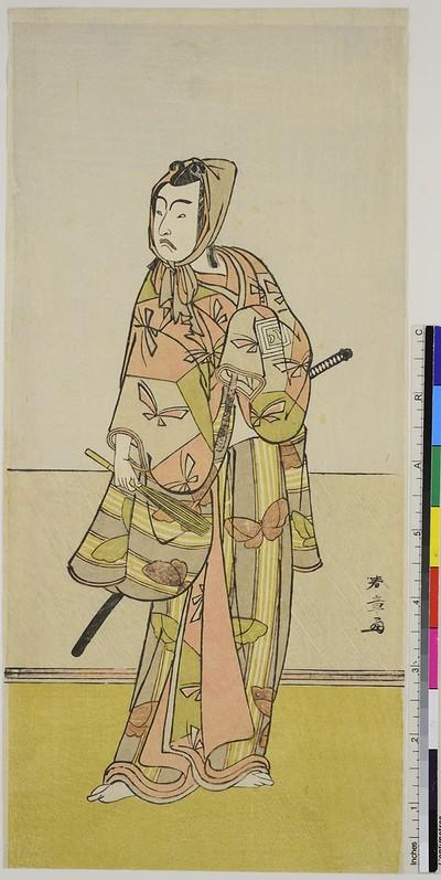 Schauspieler Ichikawa Yaozō
