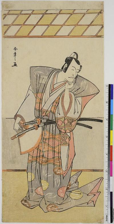 Der Schauspieler Ichikawa Danjūrō V