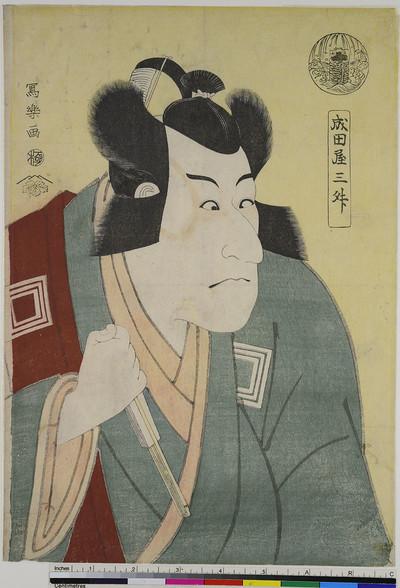 Der Schauspieler Ichikawa Danjūrō VI
