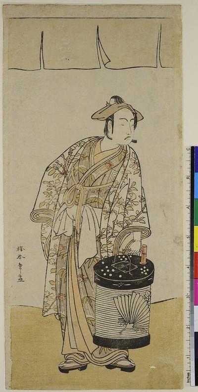 Der Schauspieler Ichikawa Yaozō II als Okinori
