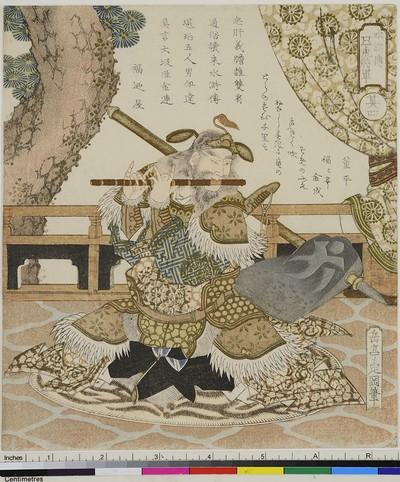 Dong Ping, Blatt 4 aus der Serie: Die fünf Tigergeneräle des Suikoden
