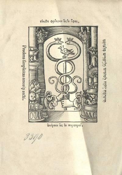 Signet des Johannes Froben