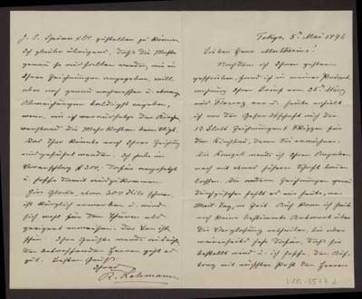 Schreiben an Hermann Muthesius (Brief)