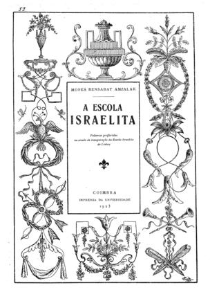 Image from object titled A escola israelita : palavras proferidas na sessão da inauguração da escola istaelitica de Lisboa / Mosés Bensabat Amzalak