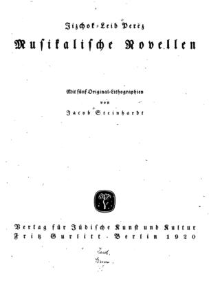 Image from object titled Musikalische Novellen / von Jizchok Leib Perez. Mit 5 Original-Lithogr. von Jakob Steinhardt [Dt. von Alexander Eliasberg]