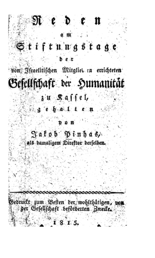 Image from object titled Reden am Stiftungstage der von Israelitischen Mitgliedern errichteten Gesellschaft der Humanität zu Kassel / gehalten von Jakob Pinhas