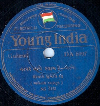 Natwar Nache Shyam Re [Garaba] | British Library  Endangered