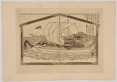 Japonisme : Barque de Dai-Ko-Ku, bois (épreuve j)