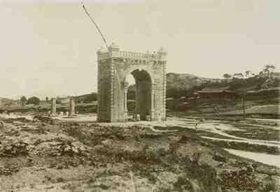 L'Arco dell'indipendenza