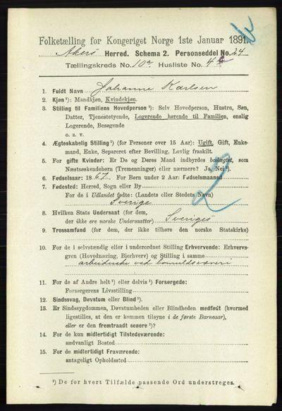 Image from object titled Folketelling 1891 - Aker - personsedler - side 8917