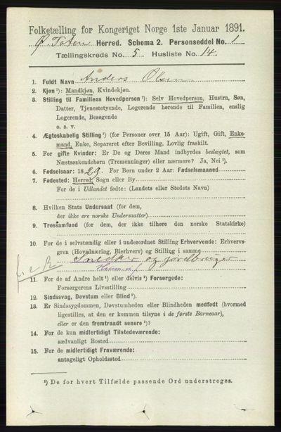 Image from object titled Folketelling 1891 - Østre Toten - personsedler - side 3254