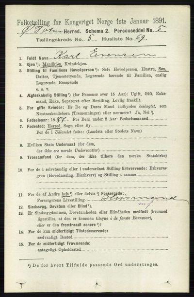 Image from object titled Folketelling 1891 - Østre Toten - personsedler - side 3575