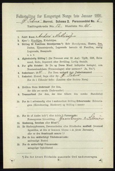 Image from object titled Folketelling 1891 - Østre Toten - personsedler - side 7999