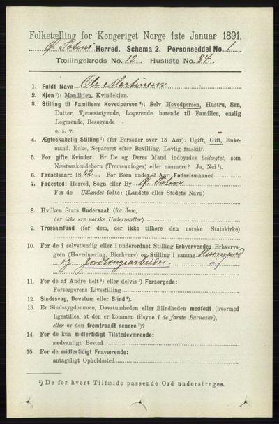 Image from object titled Folketelling 1891 - Østre Toten - personsedler - side 8215