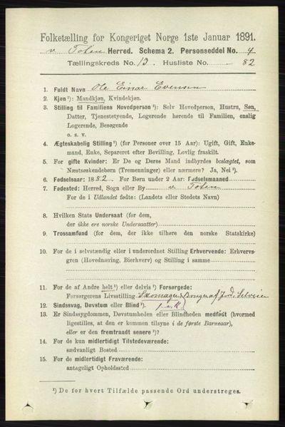 Image from object titled Folketelling 1891 - Vestre Toten - personsedler - side 8248