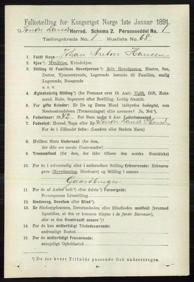 Image from object titled Folketelling 1891 - Søndre Land - personsedler - side 601