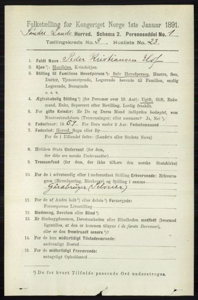 Image from object titled Folketelling 1891 - Søndre Land - personsedler - side 2648